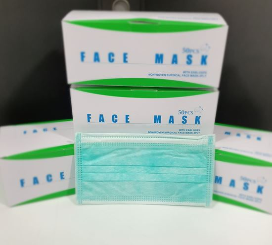 Picture of Surgical Mask for protection - Box of 50